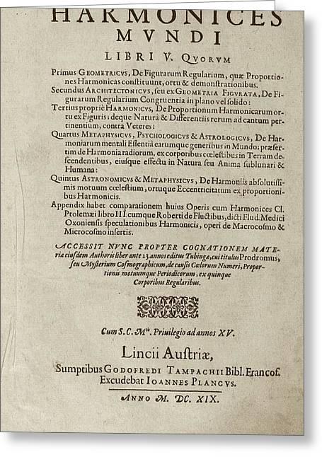'harmonices Mundi' (1619) Greeting Card