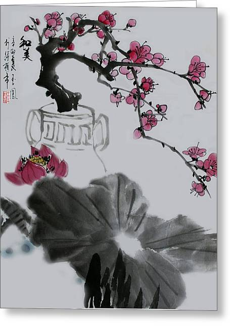 Greeting Card featuring the photograph Harmony And Beauty by Yufeng Wang