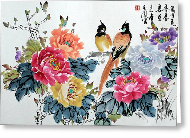 Harmony And Lasting Spring Greeting Card