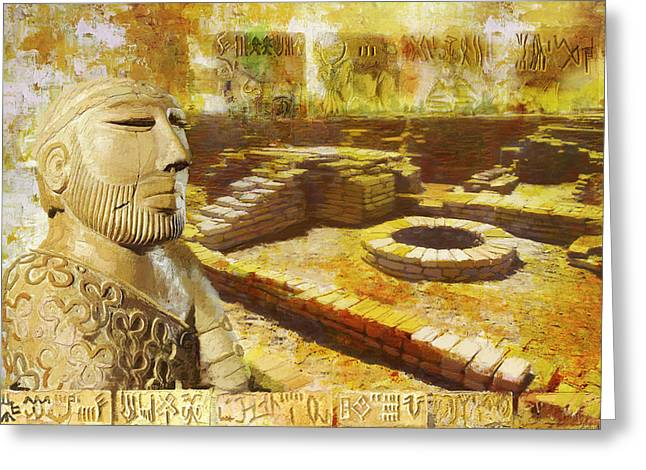 Harrappa Unesco World Heritage Site Greeting Card by Catf