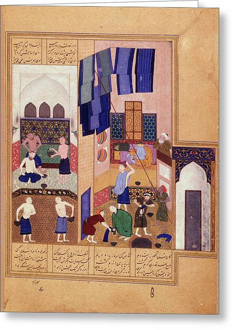 Harun Al-rashid And The Barber Greeting Card by British Library
