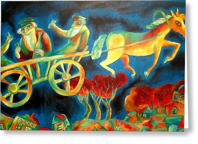 Hasidishe Journey To Rebbe  Greeting Card by  Leon Zernitsky