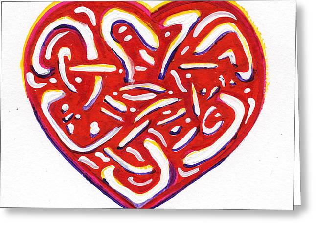 Heart Intertwined Greeting Card