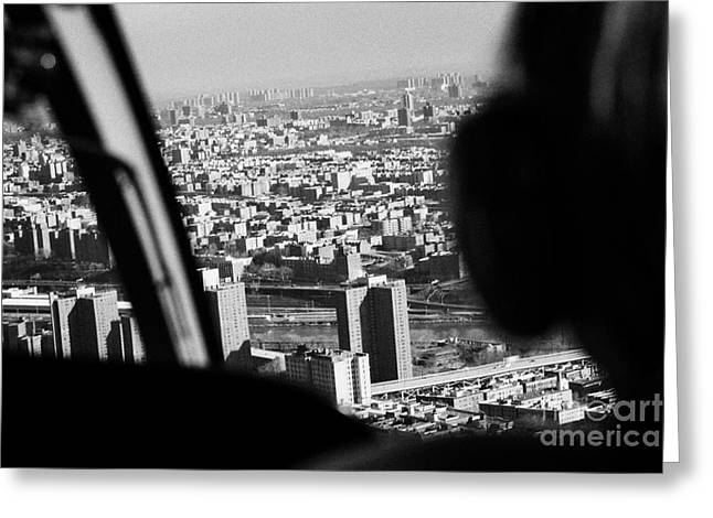 Helicopter Flies Over Harlem And East River New York City Greeting Card
