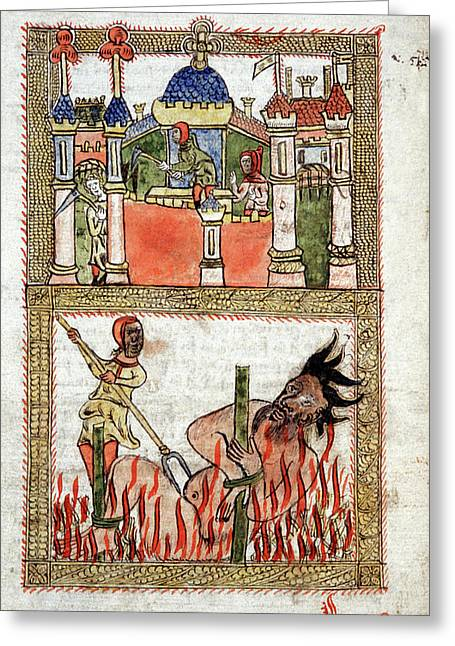 Hell Greeting Card by Cci Archives