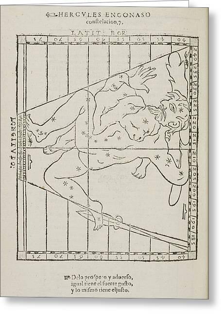 Hercules The Warrior Star Constellation Greeting Card