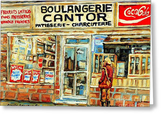 Heritage Montreal Paintings Cantors Bakery Coffee Shop And Deli Coca Cola Signs Winter City Scene Ca Greeting Card by Carole Spandau