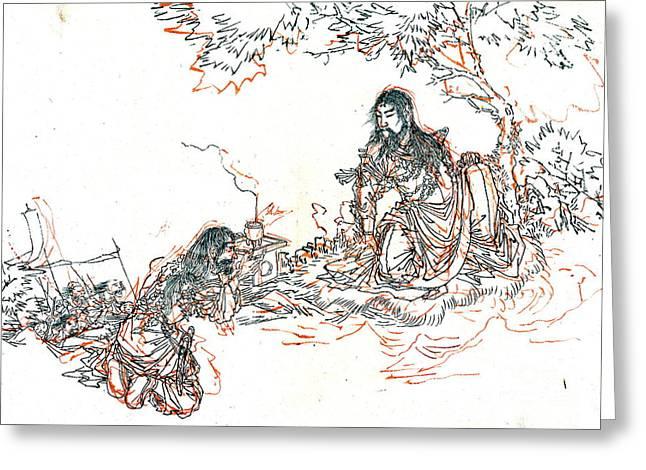 Hero Yamato Takeru No Mikoto 1880 Greeting Card by Padre Art