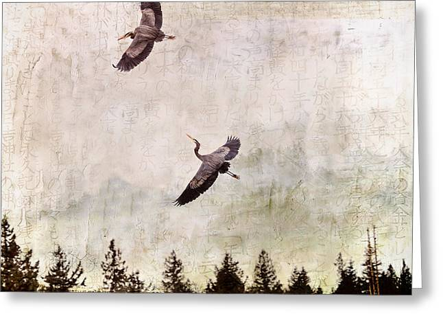 Greeting Card featuring the photograph Herons In Flight Monotone by Peggy Collins
