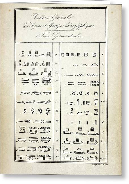 Hieroglyphics Research Greeting Card by British Library