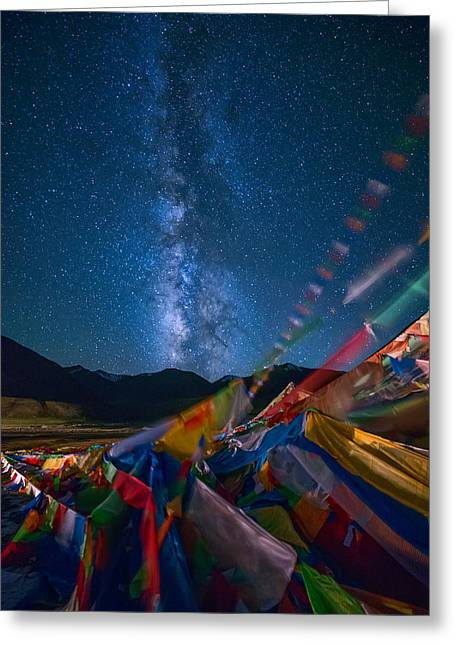 High Altitude Milky Way Greeting Card by James Wheeler