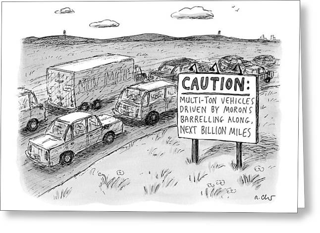 Highway Sign -- Caution: Multi-ton Vehicles Greeting Card