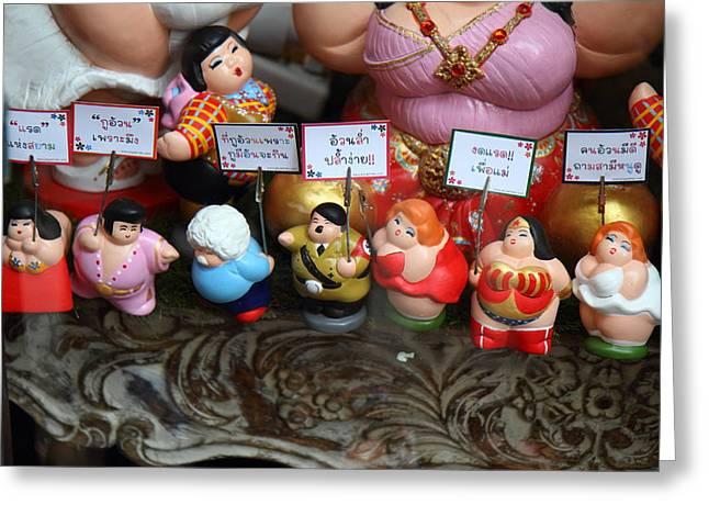 Hilter Doll - Piazza Palio - Khaoyai Thailand - 01131 Greeting Card