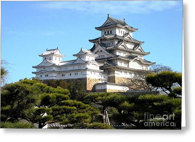Himeji Castle Greeting Card by Pg Reproductions