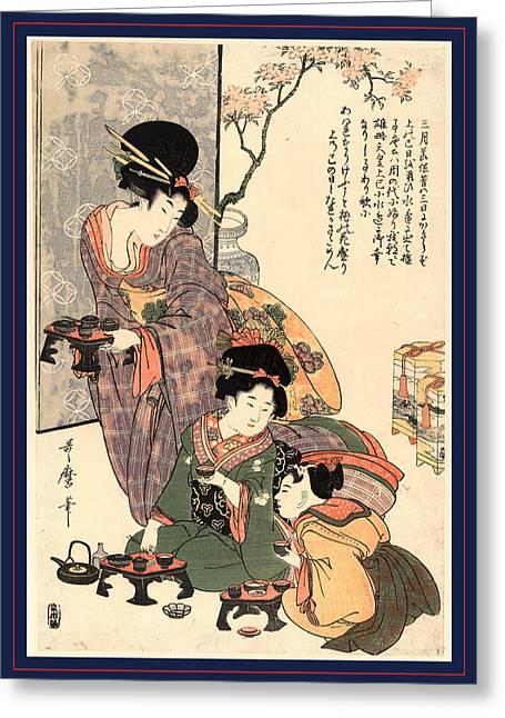Hinamatsuri, Girls Festival Hinamatsuri Greeting Card