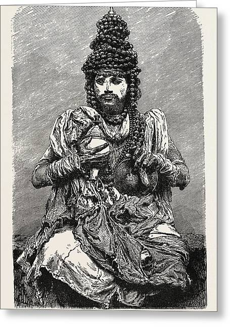 Hindoo Religious Mendicant. The Term Mendicant Refers Greeting Card