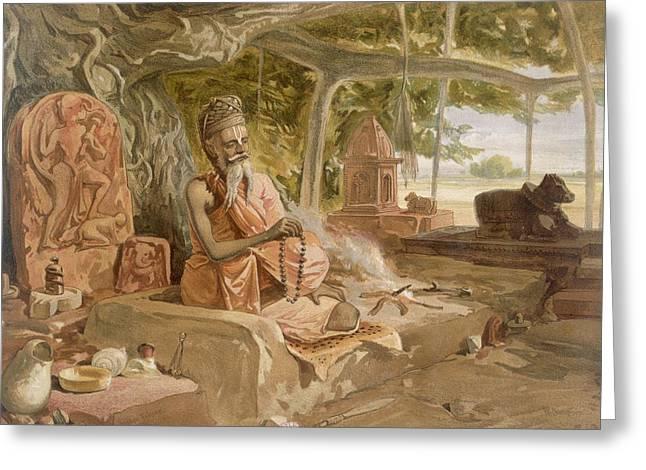 Hindu Fakir, From India Ancient Greeting Card