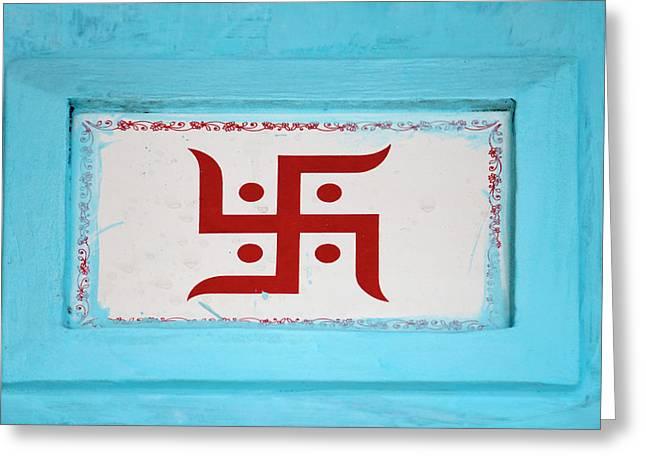 Hindu Symbol, Swastika, Varanasi, India Greeting Card