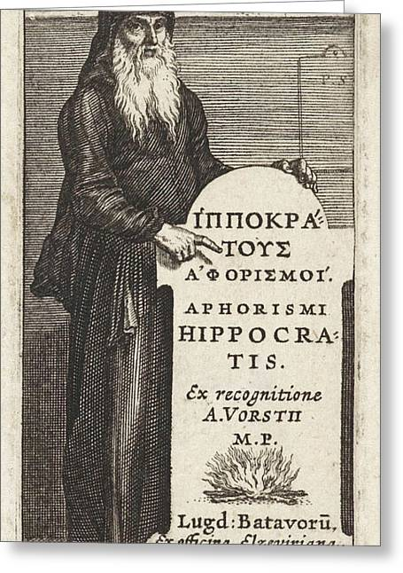 Hippocrates Of Kos, Pieter Serwouters, Bonaventura Elzevier Greeting Card by Pieter Serwouters And Bonaventura Elzevier And Abraham Elzevier (i)