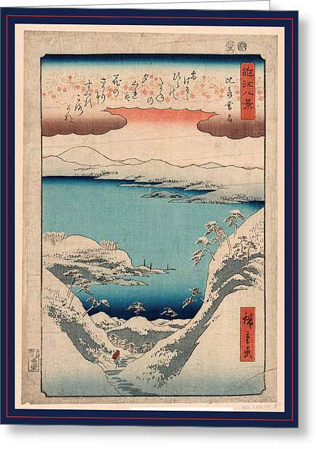 Hira No Bosetsu, Evening Snow At Hira. 1857 Greeting Card by Utagawa Hiroshige Also And? Hiroshige (1797-1858), Japanese