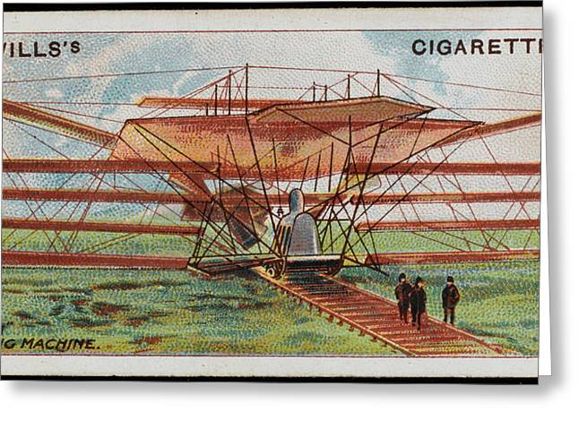 Hiram Maxim's Improved  Multiplane Greeting Card by Mary Evans Picture Library