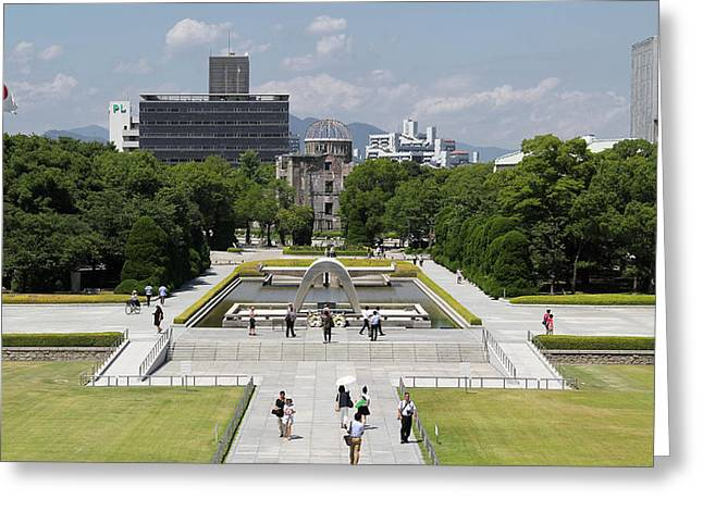 Hiroshima Peace Memorial Park Greeting Card