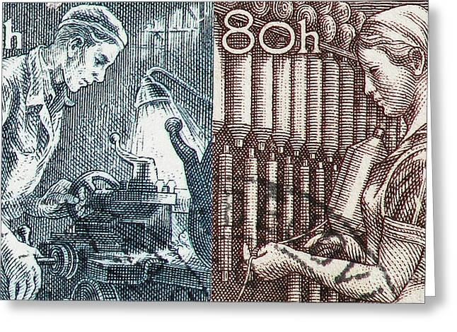 His And Hers Blue Collar Vintage Postage Stamp Details Greeting Card by Andy Prendy