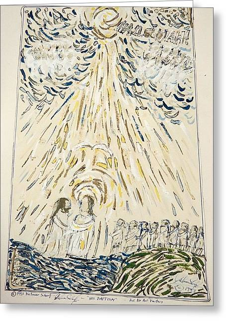 His Baptism Greeting Card by Dietmar Scherf