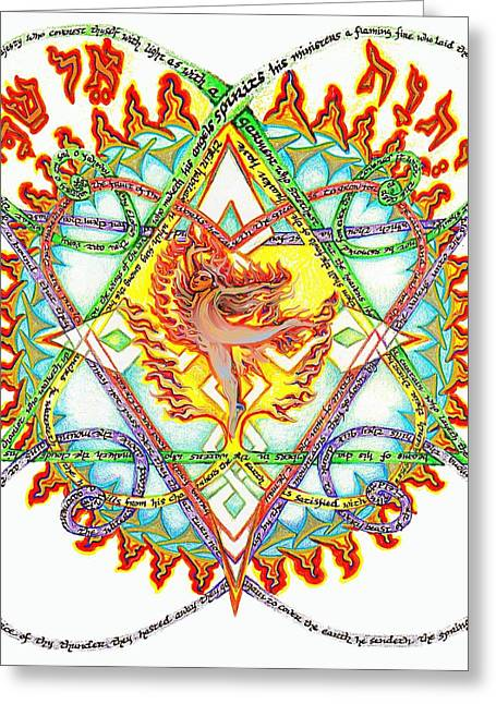 His Ministers A Flamming Fire Greeting Card by Hidden  Mountain