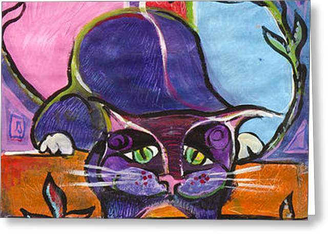 His Own World Greeting Card