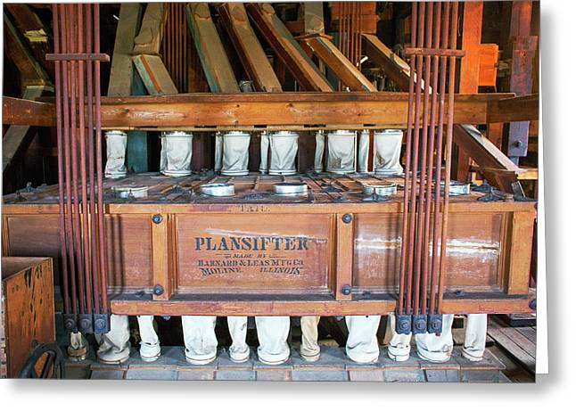 Historic Flour Mill Sifter Greeting Card