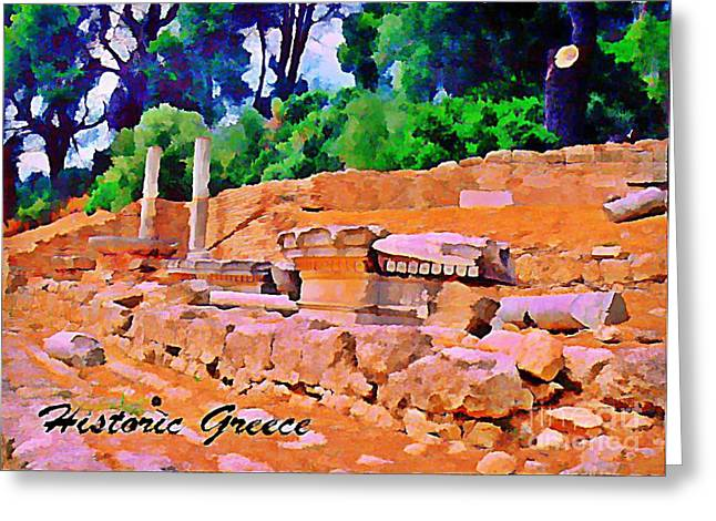 Historic Greece Greeting Card by John Malone
