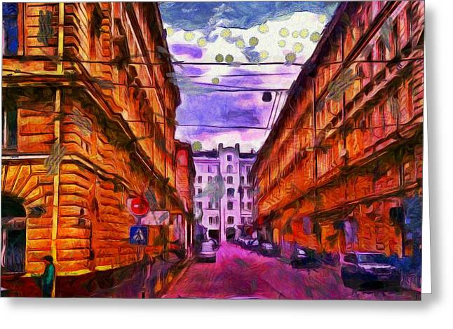 Historical Moscow Centre Greeting Card