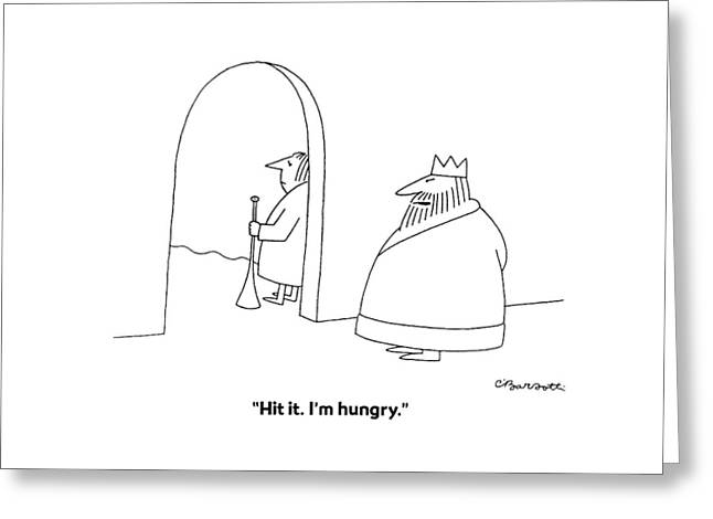 Hit It. I'm Hungry Greeting Card