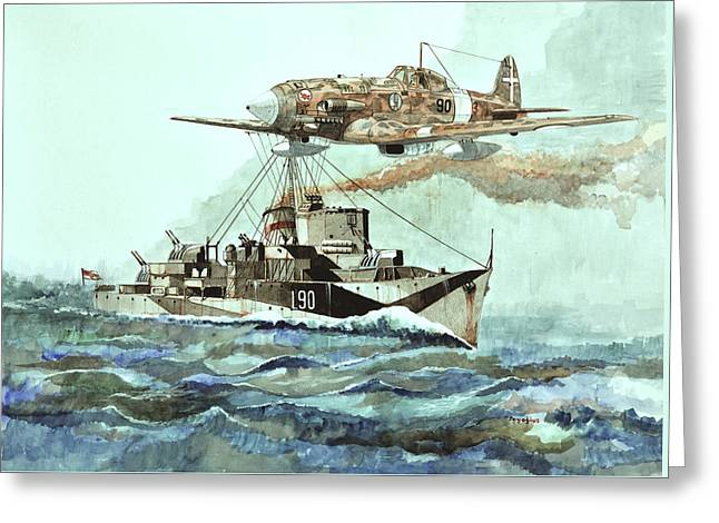 Hms Ledbury Greeting Card