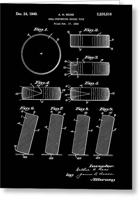Hockey Puck Patent 1940 - Black Greeting Card by Stephen Younts