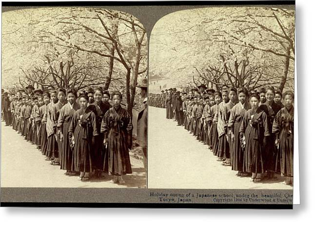 Holiday Outing Of A Japanese School, Under The Beautiful Greeting Card by Litz Collection