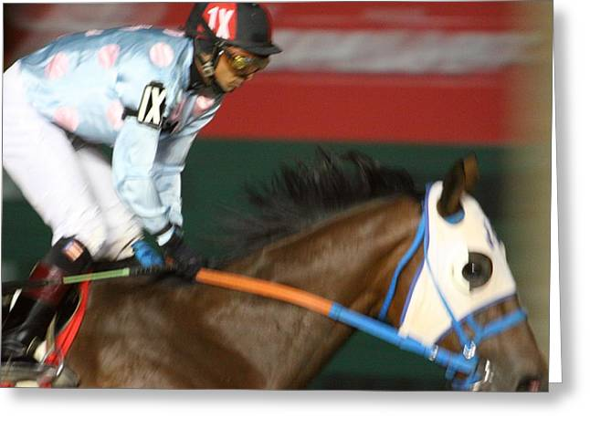 Hollywood Casino At Charles Town Races - 121265 Greeting Card by DC Photographer