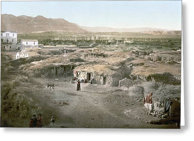Holy Land Jericho, C1895 Greeting Card