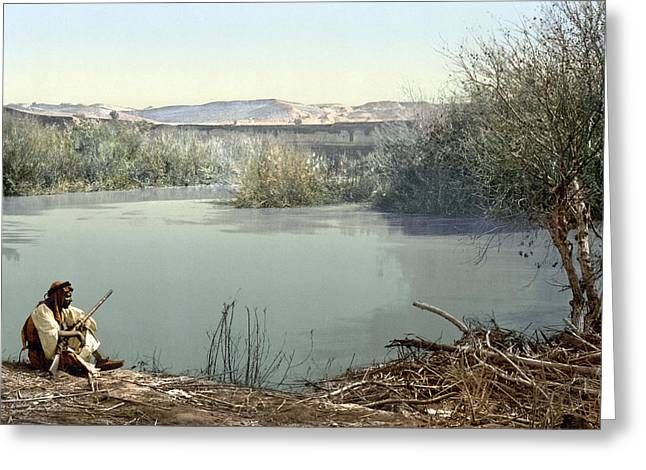 Holy Land River Jordan Greeting Card
