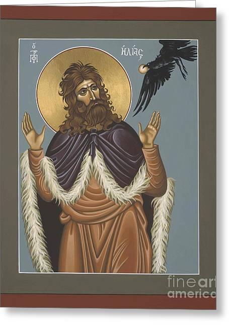 Holy Prophet Elijah 009 Greeting Card