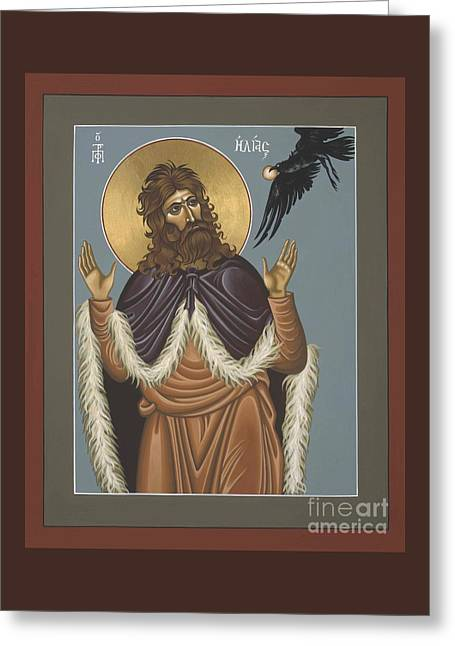 Holy Prophet Elijah 009 Greeting Card