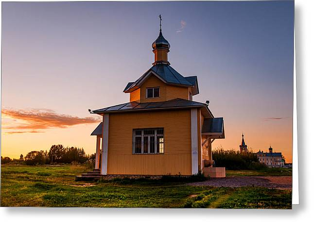 Holy Source 4. Karelia Greeting Card
