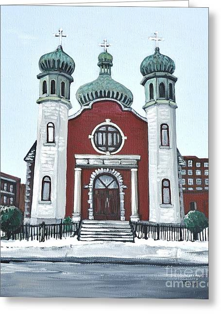 Holy Spirit Ukrainian Catholic Church Pointe St. Charles Greeting Card by Reb Frost