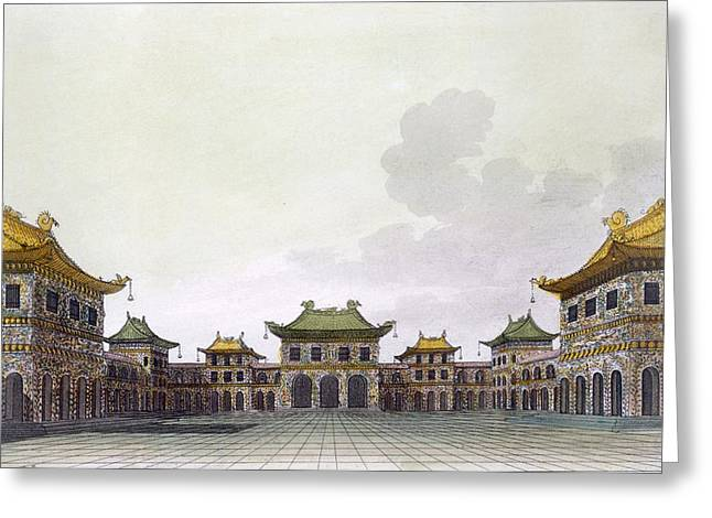Home Of A Rich Individual In Peking Greeting Card by Italian School