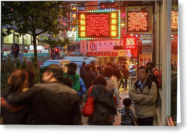 Hong Kong, China. Nathan Road, Kowloon Greeting Card by Ken Welsh