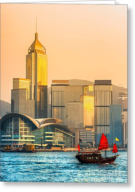 Hong Kong. Greeting Card