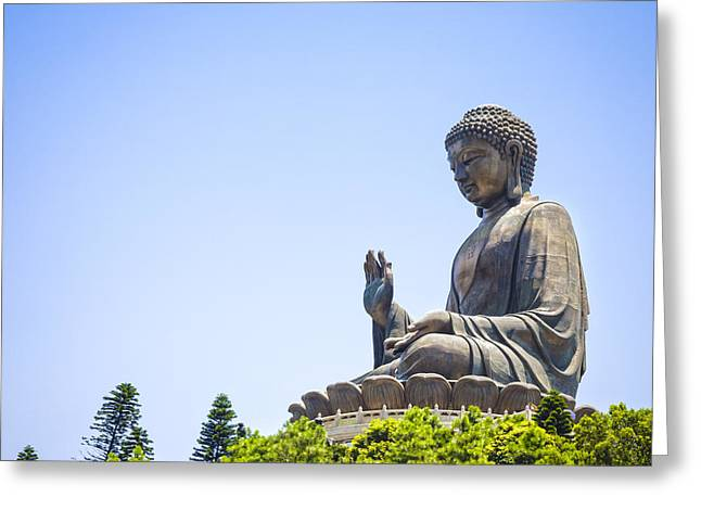 Hong Kong The Giant Buddha Greeting Card