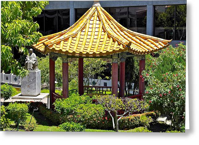 Honolulu Airport Chinese Cultural Garden Greeting Card