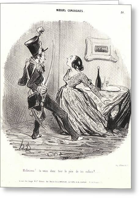Honoré Daumier French, 1808 - 1879. Unfortunate Man Greeting Card by Litz Collection